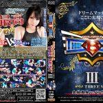 【HD】PRO-STYLE THE BEST III