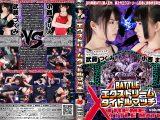 BATTLE エクストリームタイトルマッチ Volume.1