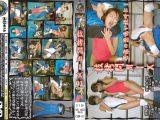 【1 900円+税】技拷問MIX No.01