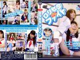 【1 900円+税】ロリセラファイト Vol.02