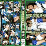 【新特別価格】異種格挑戦状MIX 03