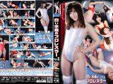 白い水着のプロレスラー Vol.5