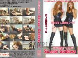 世界最強の失神 Scissor Goddess 17