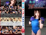 【新特別価格】東京アンダーグラウンド6