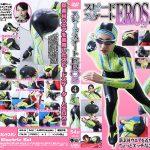 【新特別価格】スピードスケートEROS4