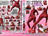 【新特別価格】スピードスケートEROS5
