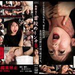 【投稿】傲慢女を首絞めリンチ5