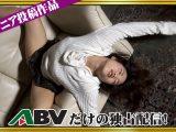 【値下げ商品】【投稿】首絞め凶徒3
