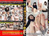 【新特別価格】足舐めクリニック6-私の治療は大好きな足舐め臭い嗅ぎ-