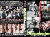 ファイティングガールズ ドキュメンタリー -Road to 2011.07.09-