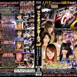 【HD】Fighting Girls Volume.8 2013.8.10 Angel vs Devil【前半】