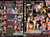 【HD】Fighting Girls Volume.8 2013.8.10 Angel vs Devil【前半】