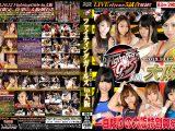 【HD】ファイティングガールズ in 大阪 2013.10.12【前半】