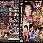 【HD】Fighting Girls Volume.9 2013.12.21 聖戦 ~JIHAD~ FightingGirls チャンピオンタイトルマッチ2013【後半】