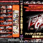 【HD】ファイティングガールズ興行 総集編DISC Vol.1