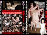 【新特別価格】清純美女首絞めレイプ2