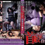 【HD】黒革手袋のレズビアン首絞め淫辱百合責め 1