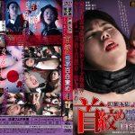 【HD】黒革手袋のレズビアン首絞め淫辱百合責め 4