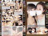 マスクレズ姉妹の日記 vol.2