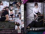 プリズナーズ-Man in distress-vol.3
