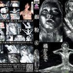 【HD】銀粉6
