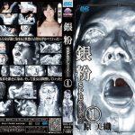 【HD】銀粉SPECIAL 1
