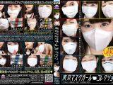 東京マスクガールコレクション 3