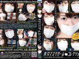 東京マスクガールコレクション4