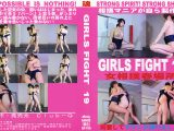 Girls Fight 19 女相撲春場所