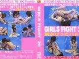 Girls Fight 20 脱がせっこバトル
