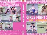"Girls Fight 21 ""本気""女相撲夏場所"