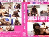 Girls Fight 28 負けたらペニバンレイプマッチ