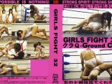 GIRLS FIGHT 32 クラQ Ground Cat