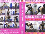 GIRLS FIGHT 36 柔道二段!最強柏木登録!