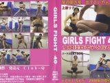 GIRLS FIGHT 40 女相撲新弟子を探せ!
