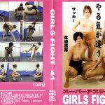 GIRLS FIGHT 41 スーパーアスリート対決!