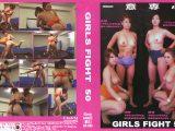 GIRLS FIGHT 50 一意専心