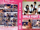 GIRLS FIGHT 55 クラQ学園女子相撲部