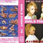 GIRLS FIGHT 70 本気でローションレスリング