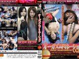 【新特別価格】オーガズムドミネーション Vol.04