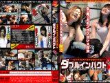 【新特別価格】ミックスファイトコロシアム・ダブルインパクト Vol.2
