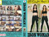 IRON WOMAN 1