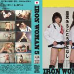 IRON WOMAN 5