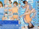【新特別価格】競泳レズビアン Vol.6