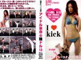 アイドル革命☆強ドル13 Rioka