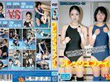 【1 900円+税】フレッシュファイト Vol.03