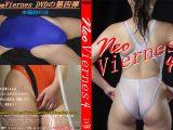 Neo Viernes 4
