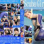 【新特別価格】Scuba Girl SEX vol.14