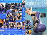 【新特別価格】Scuba Girl SEX vol.14