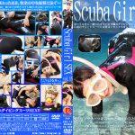 【新特別価格】Scuba Girl SEX vol.15